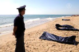 У Лампедузы затонула лодка: более 80 погибших