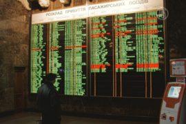 Железная дорога собирает данные украинцев?