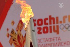 Князь Монако нёс огонь Олимпиады вдоль Москвы-реки