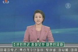 Сеул и Пхеньян обменялись угрозами