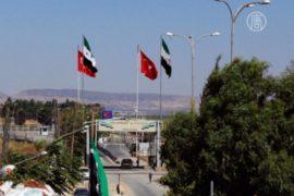 Турция отгородится от Сирии двухметровым забором