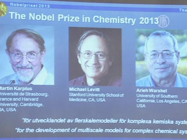 Нобелевскую премию по химии дали американцам