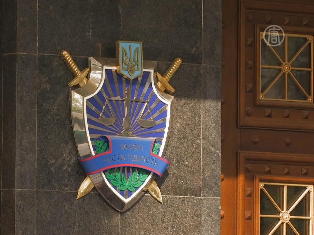 В Украине реформируют прокуратуру