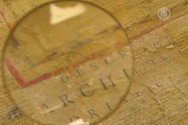 Забытую карту Австралии XVII века покажут публике
