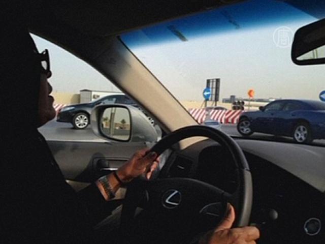 Женщины Саудовской Аравии просятся за руль