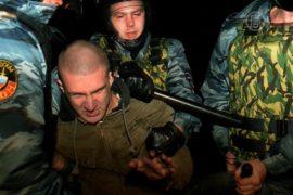 Беспорядки в Бирюлево: задержано 380 человек