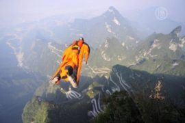 Китай: итоги чемпионата по прыжкам в вингсьютах
