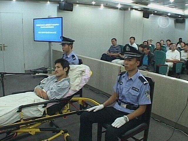 КНР: активиста-инвалида приговорили к 6-ти годам
