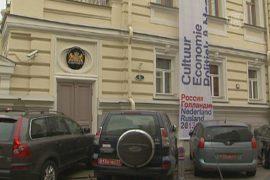В Москве напали на заместителя посла Голландии