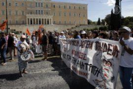 Греки высмеяли министра финансов