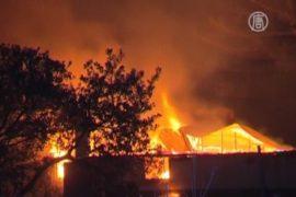 Пожары приближаются к Сиднею, сгорело 100 домов