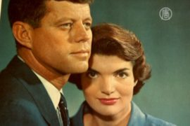 Вещи Кеннеди продадут в годовщину его смерти
