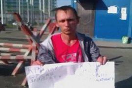 Строитель в Сочи зашил себе рот в знак протеста