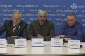 В Украине хотят запретить компартию