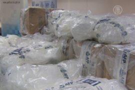 В Австралии 8 канадцев арестованы за наркотики