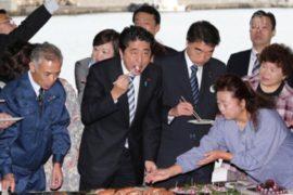 Еду в Фукусиме можно есть