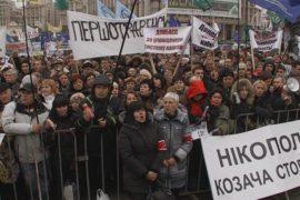 В Украине – протест против закона о мирных собраниях