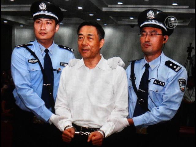 Приговор Бо Силаю оставили в силе