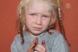 Мать белокурой цыганки Марии нашлась в Болгарии?