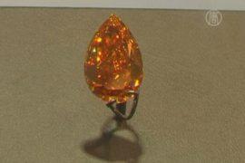 Редчайший оранжевый бриллиант показали в Гонконге