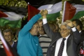 Израиль освободил 26 заключённых палестинцев