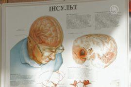 43 тысячи украинцев умирают от инсульта ежегодно