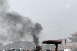 Взрыв в Пекине: теракт или самоубийство?