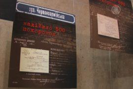 Извещения о гибели представили на выставке в Киеве