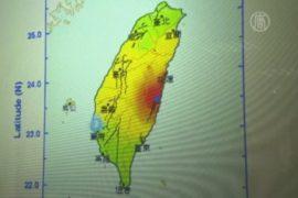 Землетрясение силой 6,6 балла произошло на Тайване