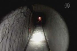 В Мексике нашли «супер-тоннель» контрабандистов