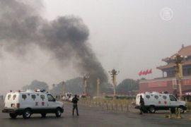 Почему факты о взрыве в Пекине умалчивают?