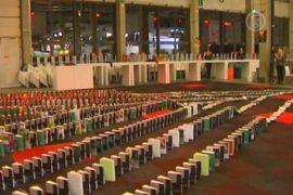 В Бельгии побили рекорд по цепи-домино из книг