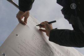 В Киеве чествовали память жертв Голодомора