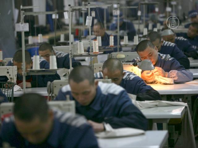 В Брюсселе обсудили проблему современного рабства