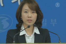 Сеул отверг заявление КНДР об аресте шпиона