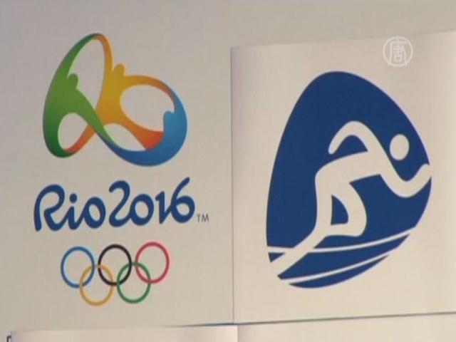 В Бразилии представили пиктограммы Олимпиады-2016