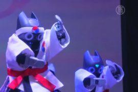 Крупнейшая выставка роботов стала ещё больше