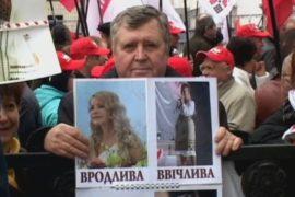 Решение, как отправить Тимошенко за рубеж, не найдено
