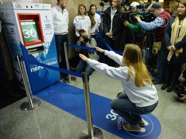 Москвичам предлагают билеты на метро за приседания