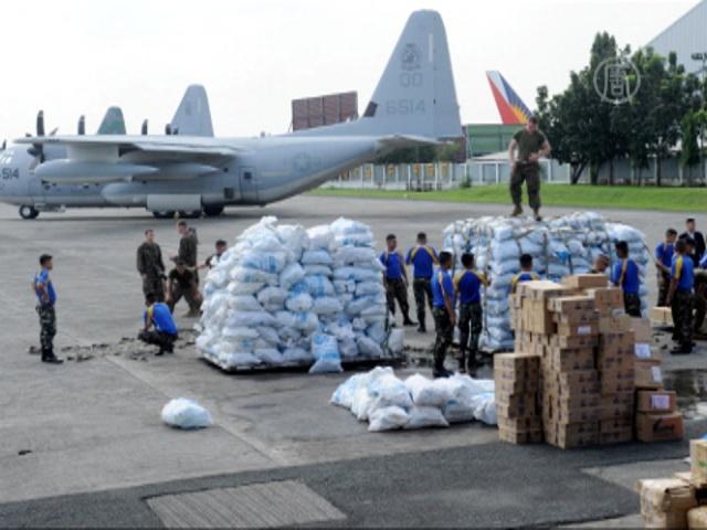 На Филиппины везут гуманитарную помощь