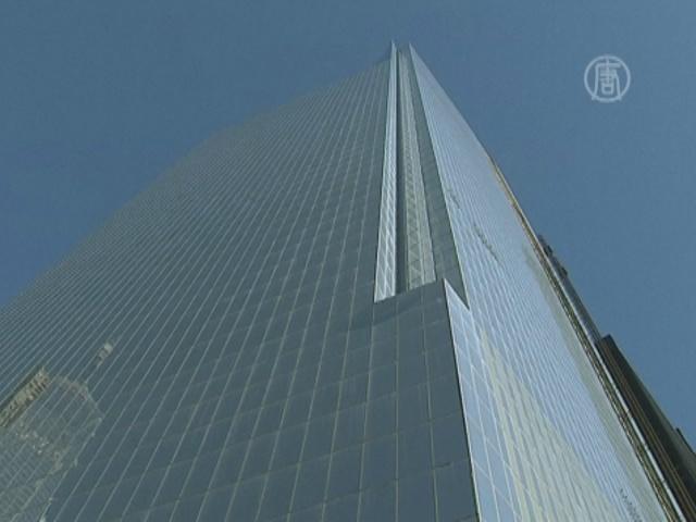 Всемирный торговый центр 4 распахнул свои двери