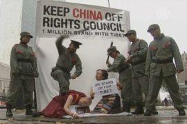 В Нью-Йорке прошёл протест против КНР в Совете ООН