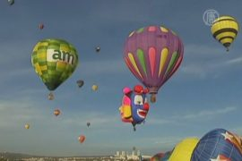Любители воздушных шаров съехались в Мексику