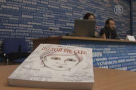 Голодомор повлиял на психологию украинцев