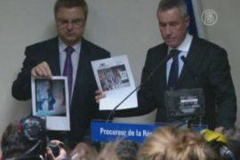 Прокуроры показали фото «парижского стрелка»