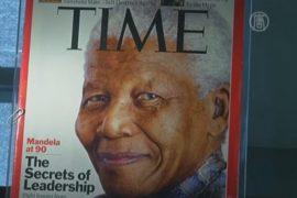 Президент ЮАР открыл выставку в честь Манделы