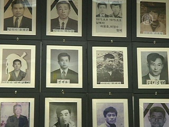 Рыбак 40 лет пробыл в плену в КНДР