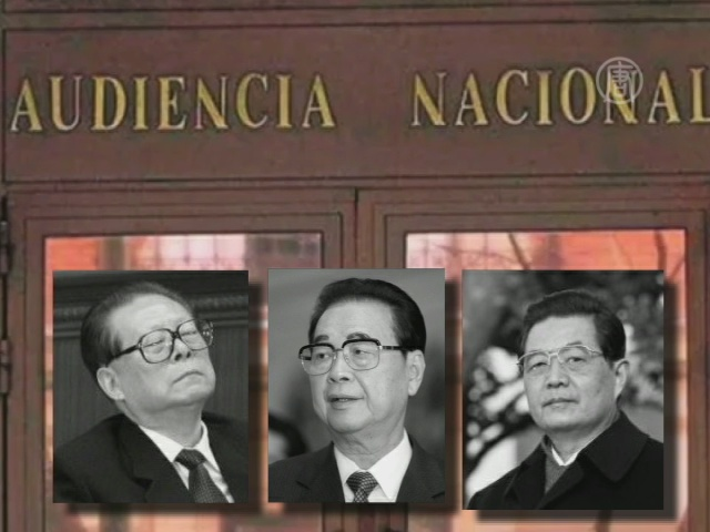 Суд Испании объявил в розыск бывшего главу Китая