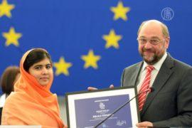 Малале Юсуфзай вручили премию Сахарова