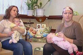В роддоме Татарстана перепутали младенцев